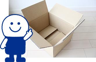 買取集荷サービス「らく本便」の方法は簡単・楽々