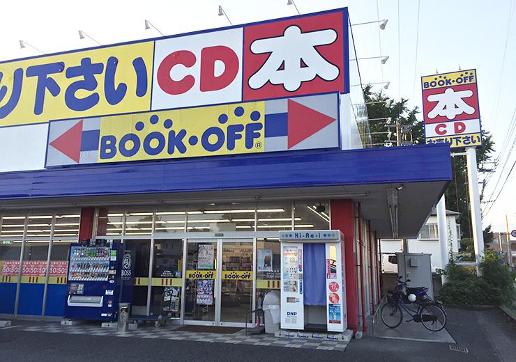 熊本北部店