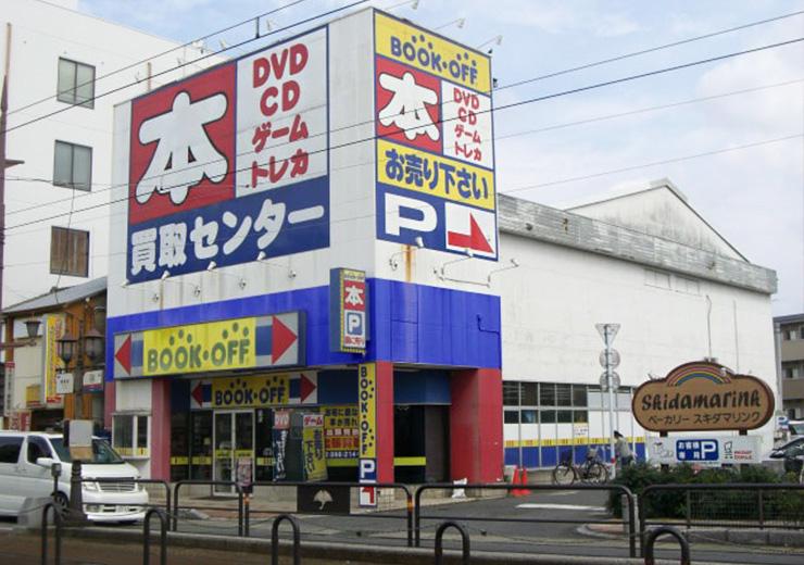 熊本健軍店