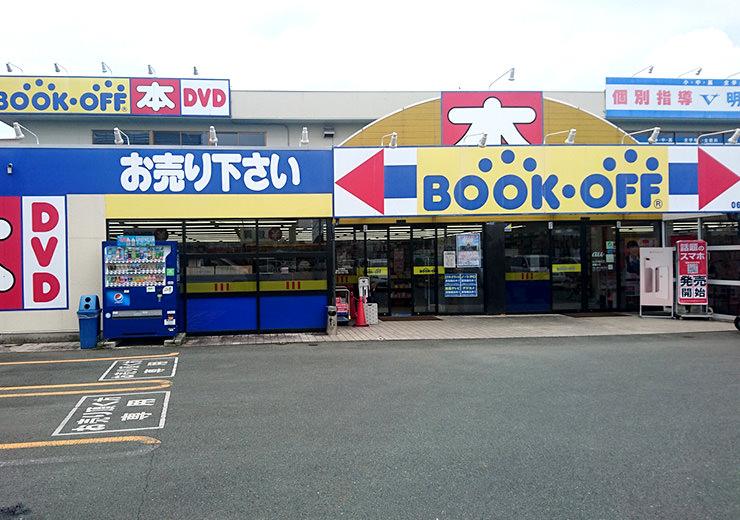 熊本くすのき店