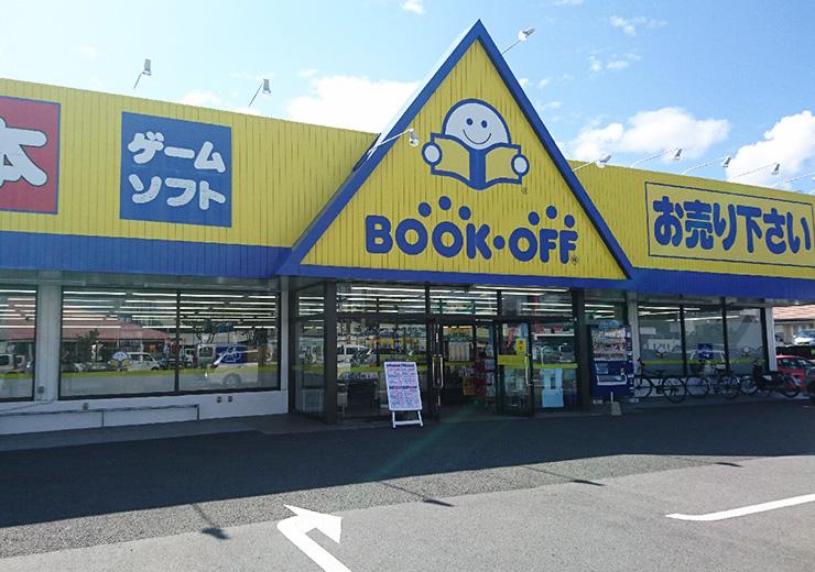 熊本田崎店