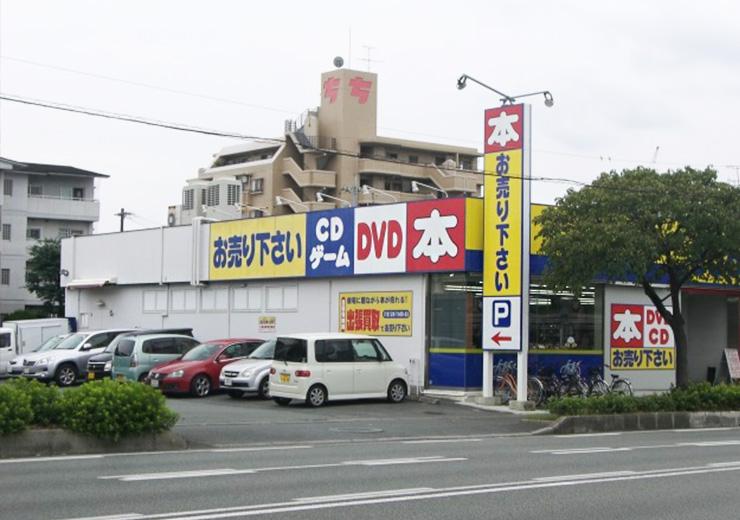 熊本渡鹿店